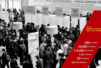 JAGA国际建筑装饰展回顾|Review of HDE 2017