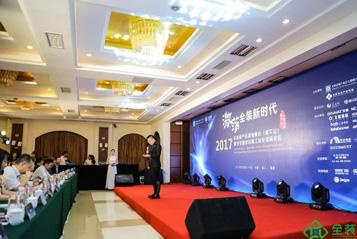 华东院来访|Visits from East China Design Institute