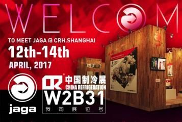 Jaga2017制冷展活动回顾 Jaga 2017CRH Review