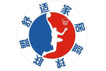 """舒适家居,健康体魄——""""JAGA雅凯杯""""舒适家居行业第五届篮球联赛顺利开幕"""